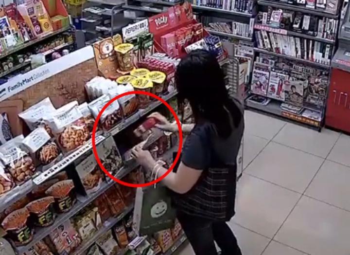 女超商16秒喝光紅茶藏罐落跑 網友:全家是妳家?圖/截自爆怨公社