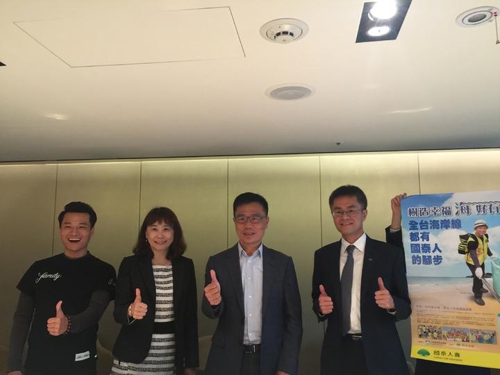 國泰人壽總經理劉上旗率領公司主管和同仁一起宣誓4月22日舉行「樹造幸福/海好有你」淨灘活動。仝澤蓉/攝影