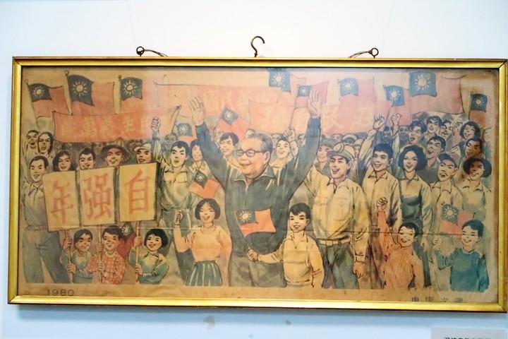 1979年台美斷交,前總統蔣經國宣布隔年是自強年,那一年的元旦吸引許多人到總統府前升旗,很可能就是現在元旦升旗的源頭。記者翁禎霞/攝影