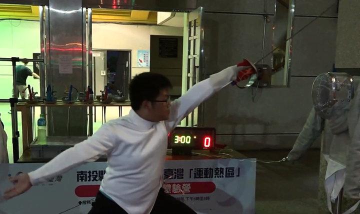 南投縣有場全國首創的「運動夜市」,專業教練會示範且指導擊劍技巧,民眾可免費體驗。記者賴香珊/攝影