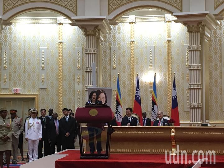 蔡英文總統出訪史瓦濟蘭首日,到史瓦濟蘭王宮致詞。記者周佑政/攝影