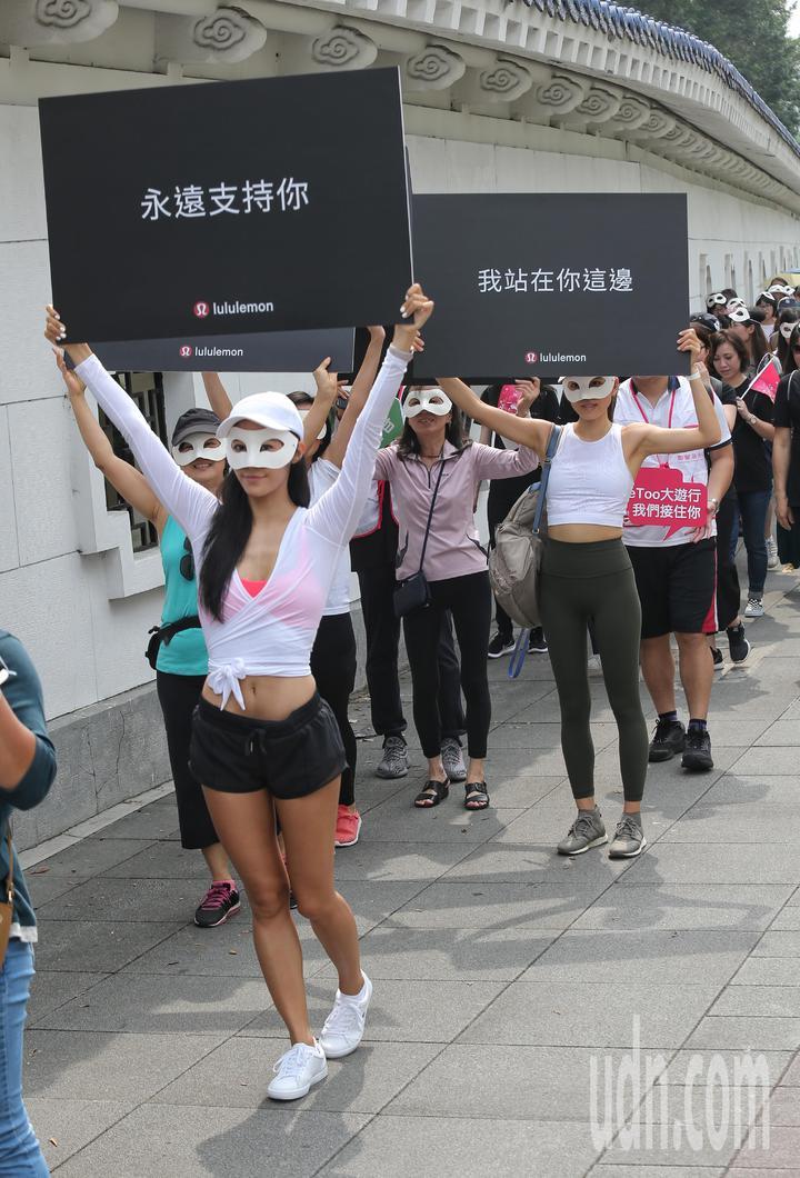 民眾戴上眼罩參加遊行活動。記者鄭清元/攝影
