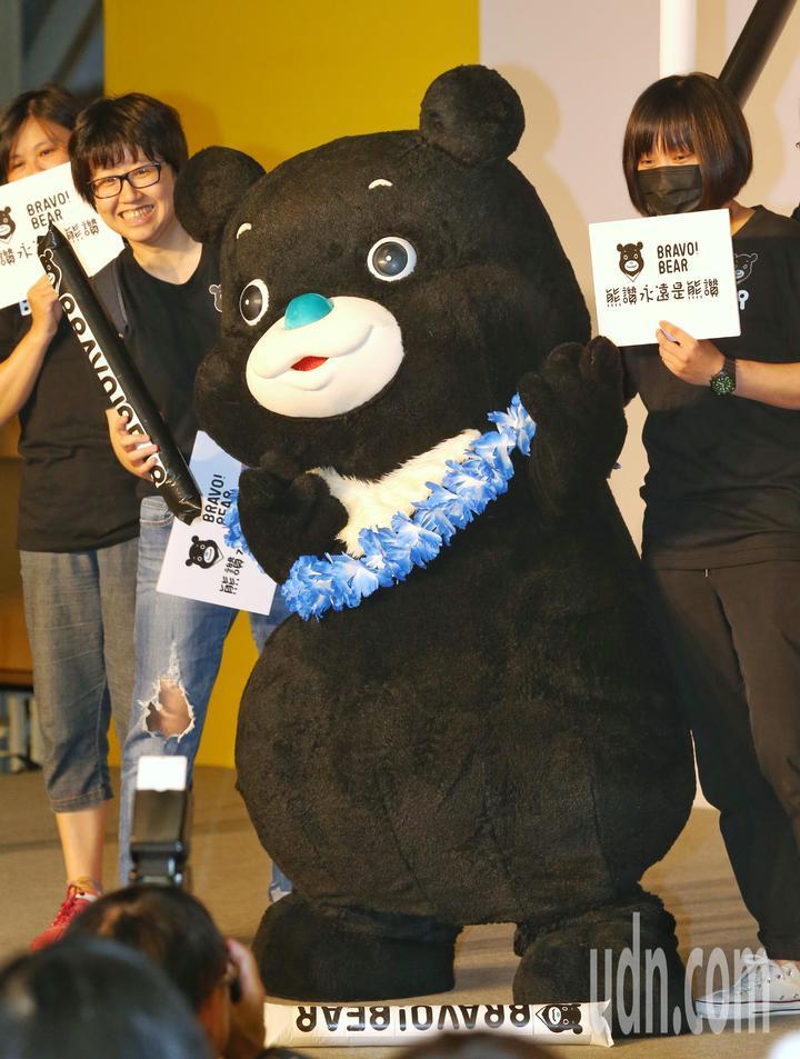 海洋熊讚(圖)將延續世大運熊讚擔任台北市吉祥物。記者鄭清元/攝影