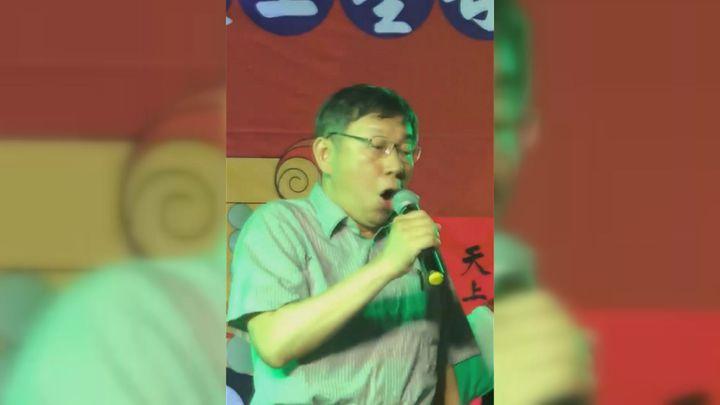 台北市長柯文哲22號到文山區參加「天上聖母萬壽平安餐會」,上台高歌一曲用心良苦。翻攝網路