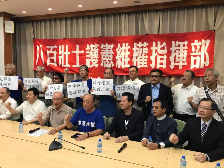 反軍人年改團體八百壯士,舉行聲請釋憲記者會,要求司法院大法官對軍改提出釋憲案。記者林麒瑋/攝影