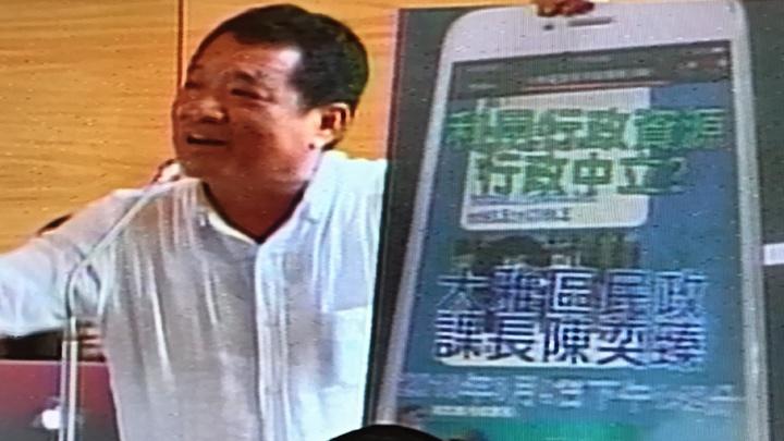 國民黨議員吳顯森批周永鴻帶職參選有違行政中立。 記者陳秋雲/攝影