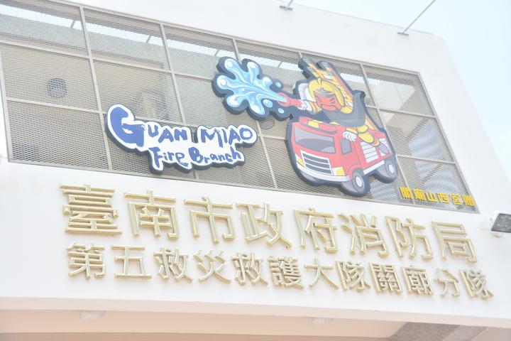 關廟消防分隊圖騰是關公開消防車持噴水槍。記者吳淑玲/攝影