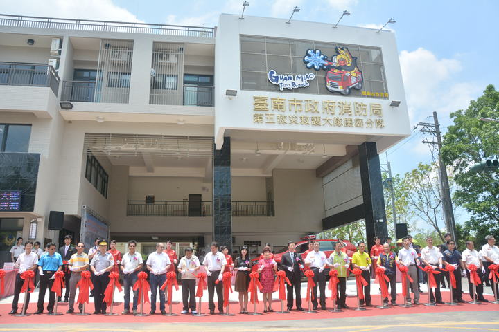台南市關廟消防分隊廳舍今天舉行落成啟用典禮。記者吳淑玲/攝影
