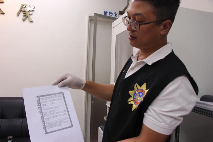 余姓嫌犯口袋中搜到的製毒筆記。記者賴郁薇/攝影