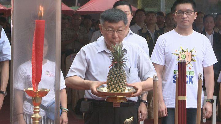 台北市長柯文哲上午參加環南市場改建工程典禮。攝影/記者王彥鈞