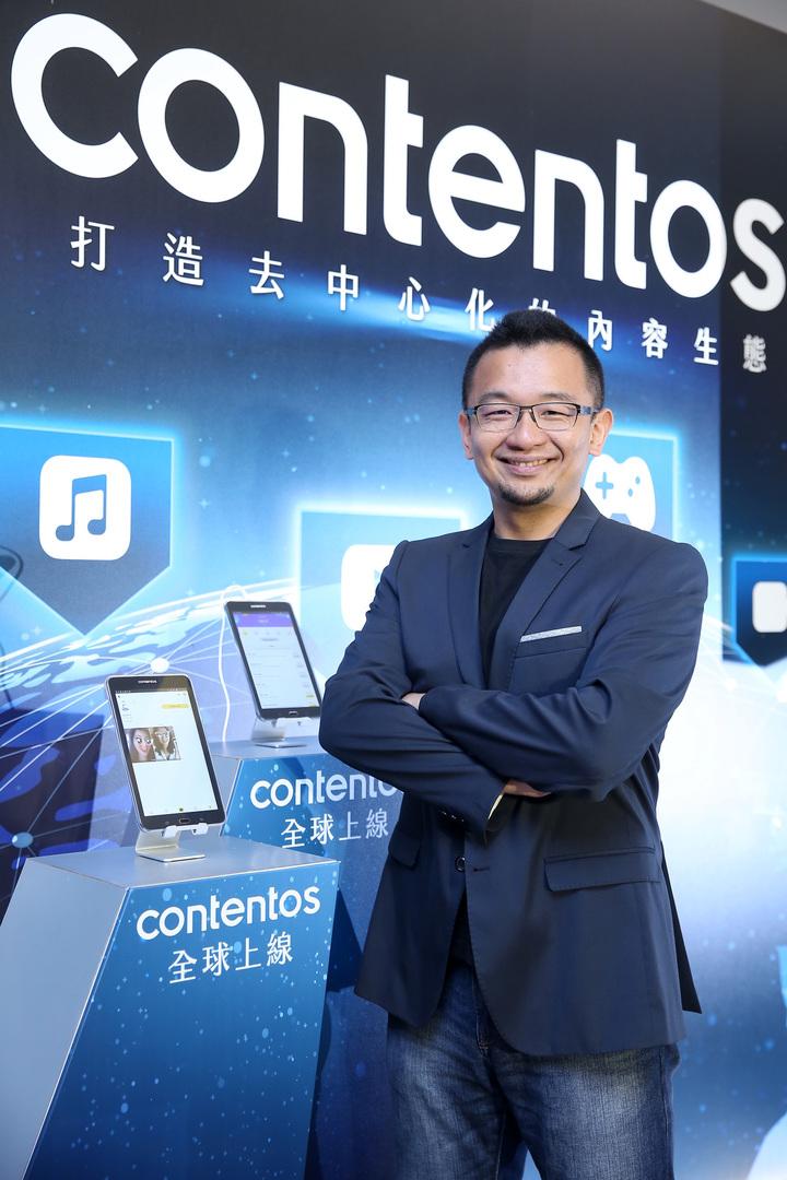 Contentos聯合創始人蔡昌傑期待Contentos能構建一個自由、公平的全球數位內容社區。圖/雪豹科技提供