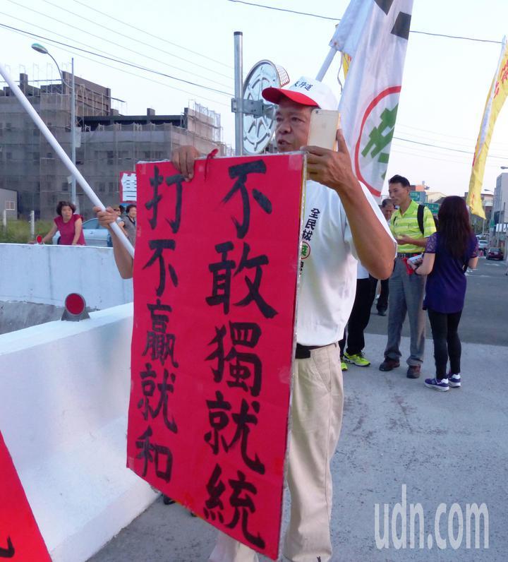陳抗民眾因為到不了陳抗區,扛著抗議告示牌,步行了很遠的距離才抵達員林演藝廳對面的排水溝邊。記者凌筠婷/攝影
