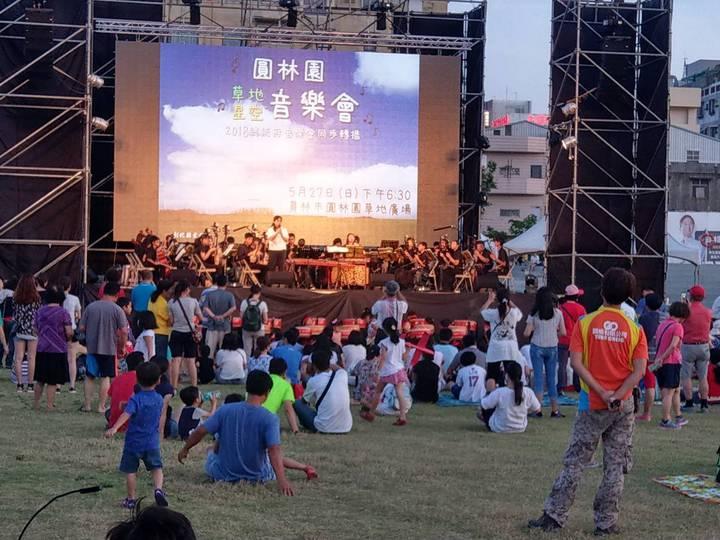 2018總統府音樂會今晚同步在圓林園草地直播。圖/彰化縣政府提供