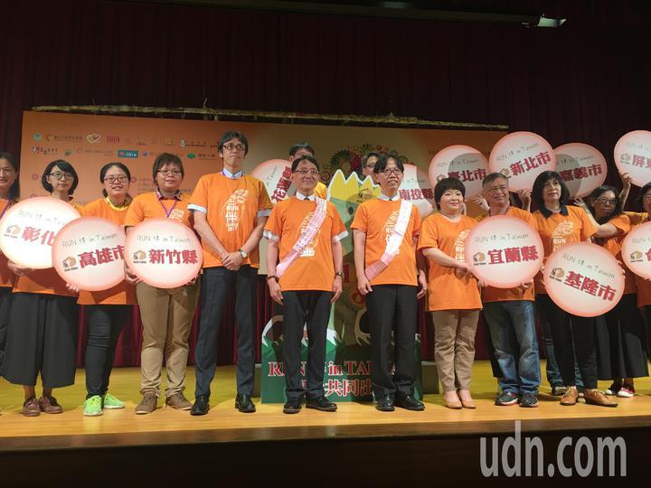 台灣居家服務策略聯盟今和會員夥伴為今年度的「台灣Run伴」辦啟動儀式。 記者鄧桂芬/攝影