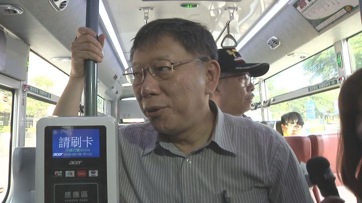 台北市長柯文哲8號沒有公開行程,一早還是搭公車上班。記者楊凱竣/攝影