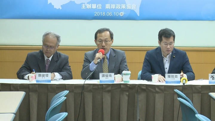 兩岸政策協會10日召開記者會,公布「海峽論壇與近期兩岸互動」民意調查結果。記者徐宇威/攝影