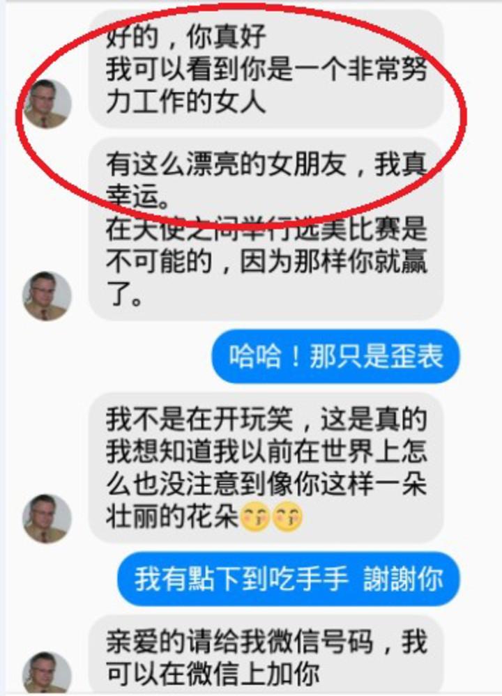 詐騙集團合成美國前總統歐巴馬和一名上將照片,要騙台灣熟女錢。記者游振昇/翻攝