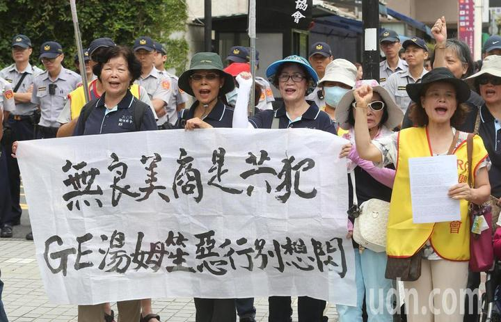 RCA工人「法庭之友」上午到美國在台協會聯合抗議美國全國製造商協會及美國全國對外貿易理事會。記者曾吉松/攝影