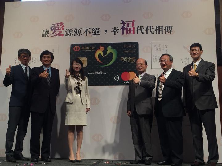台企銀發行「銀色之愛信用卡」,海外消費回饋2%無上限。記者沈婉玉/攝影