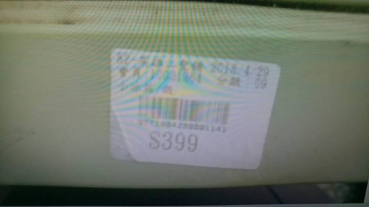 小冰箱有寫著「小冰箱399、完美主義者請勿購買」。記者劉星君/翻攝