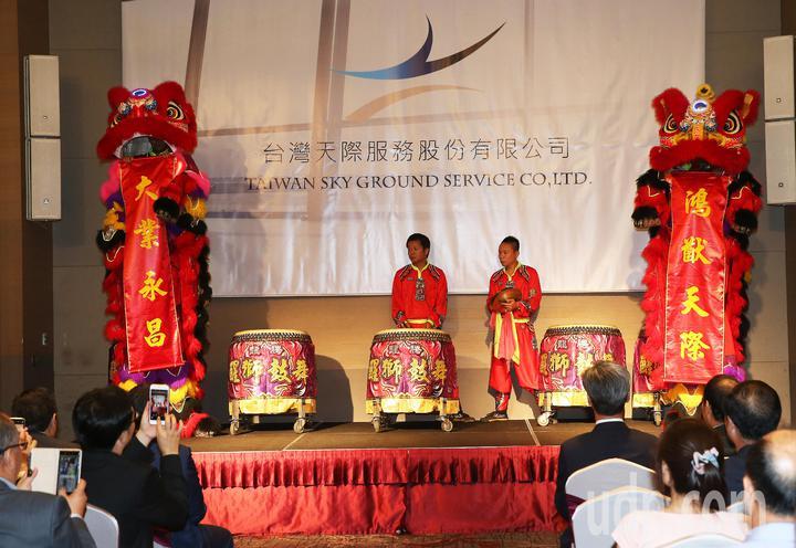 國內首家專業地勤業務代理公司-台灣天際公司,21日下午在桃園機場剪綵成立。記者陳嘉寧/攝影