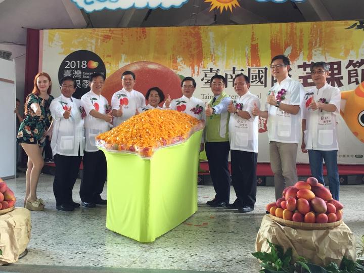 台南國際芒果節開幕。記者吳政修/攝影