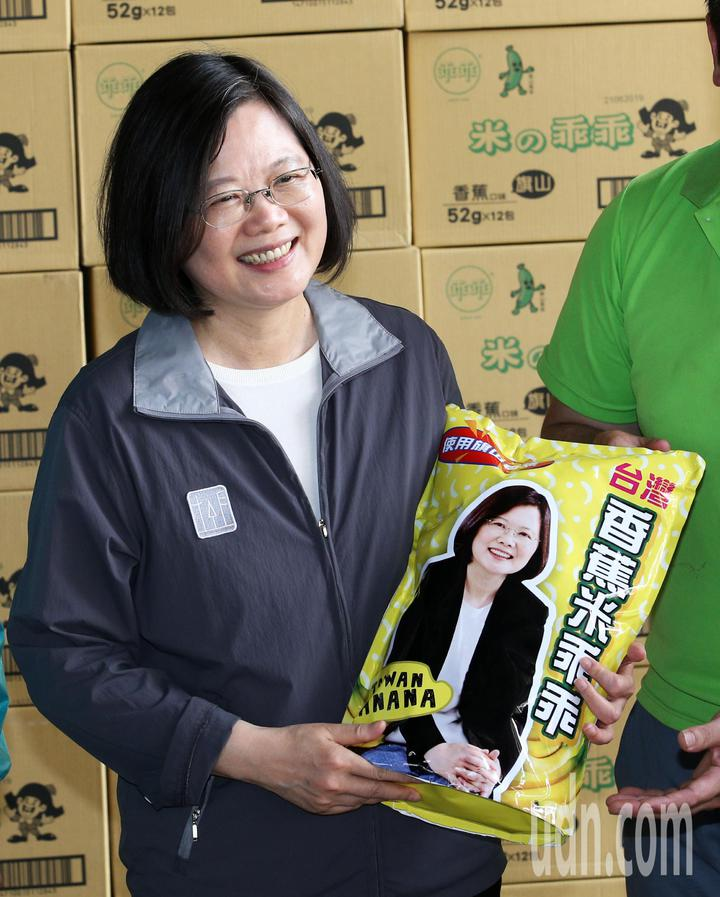 蔡英文拿到一包印有自己頭像的「小英乖乖」,讓她相當開心,直說有機會會再開直播幫蕉農賣香蕉。記者劉學聖/攝影