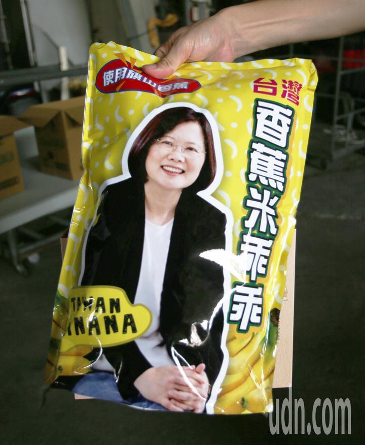 蔡英文拿到一包印有自己頭像的「小英乖乖」。記者劉學聖/攝影
