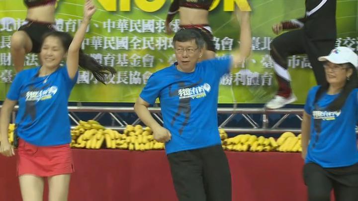 台北市長柯文哲24日出席「羽您有約」羽球邀請賽,在開幕式中和與會來賓一起大跳海草舞。記者龔盈全/攝影