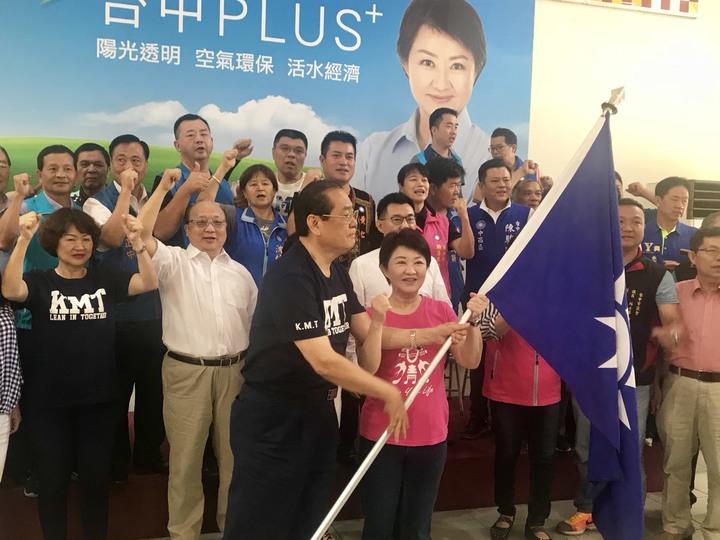 國民黨今早舉行台中市選戰會報,國民黨副主席曾永權授戰旗給市長參選人盧秀燕。記者洪敬浤/攝影