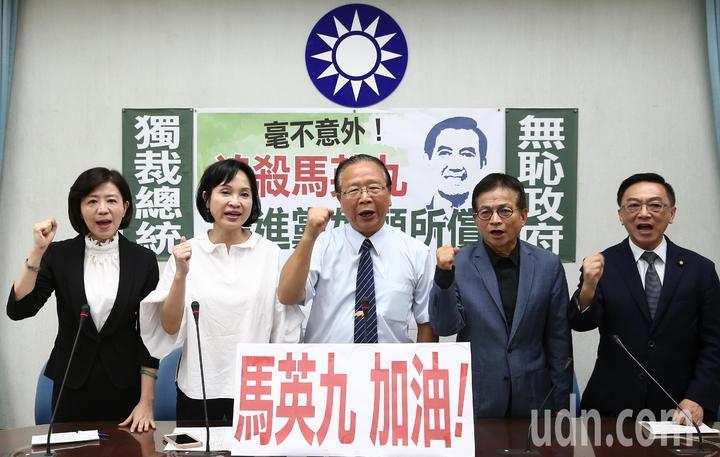 台北地檢署針對三中案起訴前總統馬英九,立法院國民黨團召開記者會,痛批北檢淪為民進黨的政治打手。記者杜建重/攝影