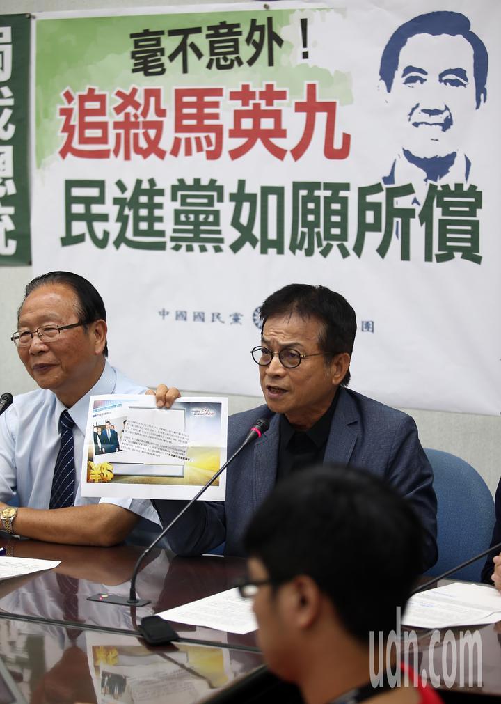 台北地檢署針對三中案起訴前總統馬英九,立法院國民黨團召開記者會,痛批北檢的作法,只是羞辱司法獨立、自毀司法貞操。記者杜建重/攝影