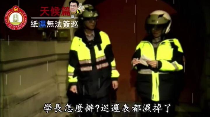 北市警局推動巡邏箱電子化。記者蕭雅娟/翻攝