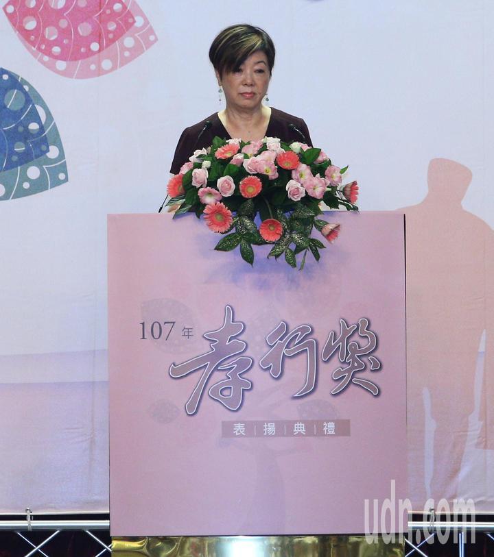 全國孝行獎頒獎典禮今天在台南舉行,台積電慈善基金會董事長張淑芬致詞。記者劉學聖/攝影