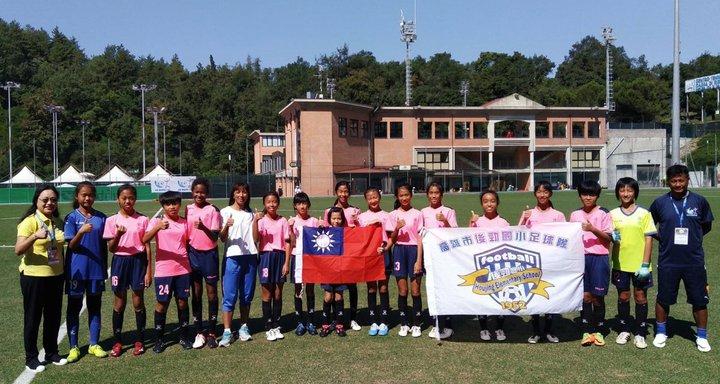 高雄市後勁國小女子足球隊赴義大利參加2018年聖馬利諾盃SAN MARINO CUP國際分齡足球錦標賽,獲U12女子組冠軍。圖/後勁國小提供
