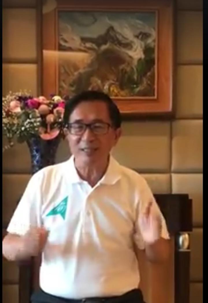 前總統陳水扁不參加今天在台北舉行的民進黨黨代表大會,改用影音發聲。記者蔡孟妤/翻攝