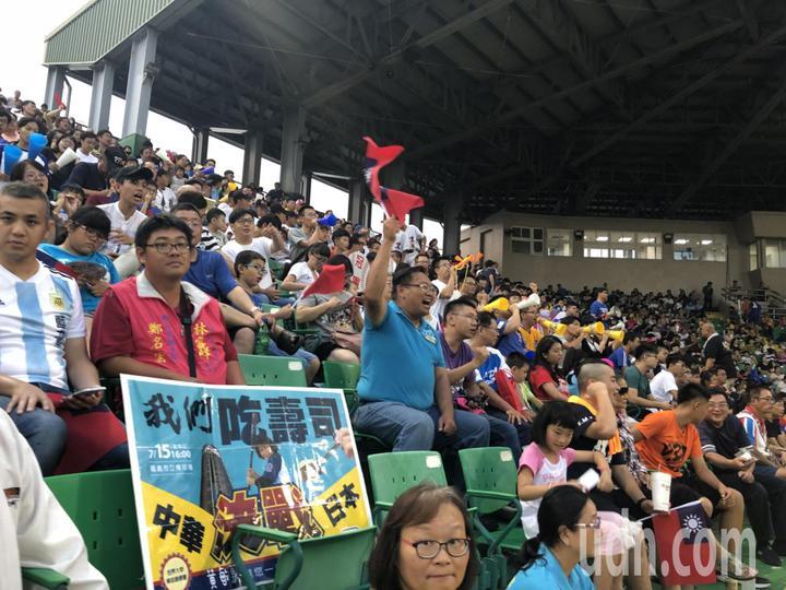 2018年世界大學棒球錦標賽今天下午進行冠軍爭奪戰,滿場球迷熱血沸騰為中華隊打氣。記者王慧瑛/攝影