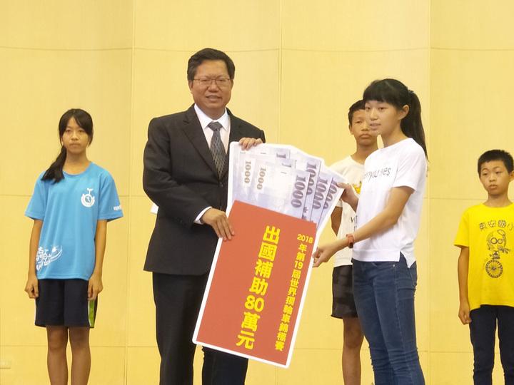 桃園市長鄭文燦(左)頒給參加2018年世界獨輪車錦標賽桃園選手80萬元出國補助金,勉勵爭取佳績。記者曾增勳/攝影