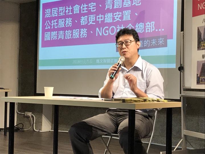 民進黨台北市長參選人姚文智上午舉行「混居型社會住宅、青年創業空間」記者會。記者徐宇威/攝影