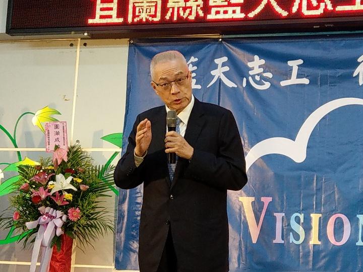 吳敦義批評蔡政府的4大基金操盤差,否則也不必砍軍公教的退休金。記者戴永華/攝影