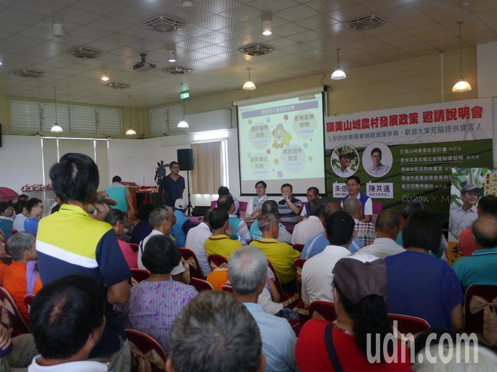 旗美鄉親重視農業與觀光政策,在說明會現場提出多項建言。記者徐白櫻/攝影