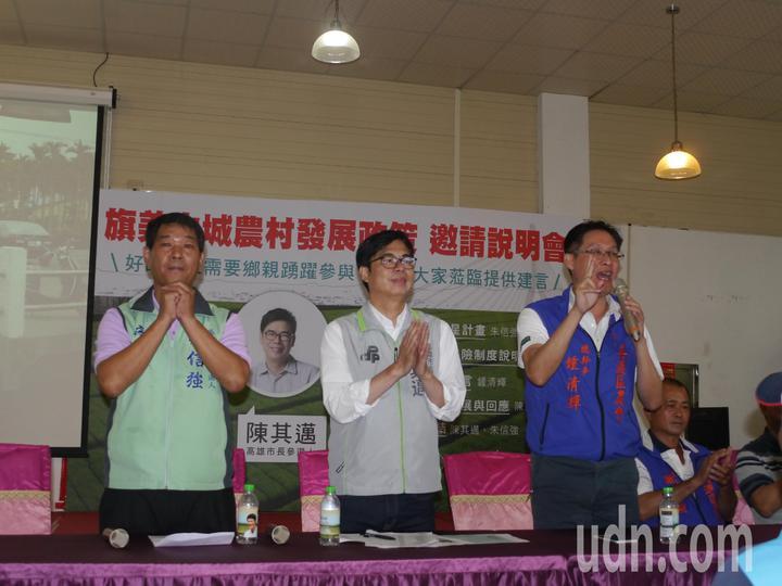 高市美濃農會總幹事鍾清輝(右)向現場農友推薦陳其邁(中)與朱信強(左)是優秀人選。記者徐白櫻/攝影