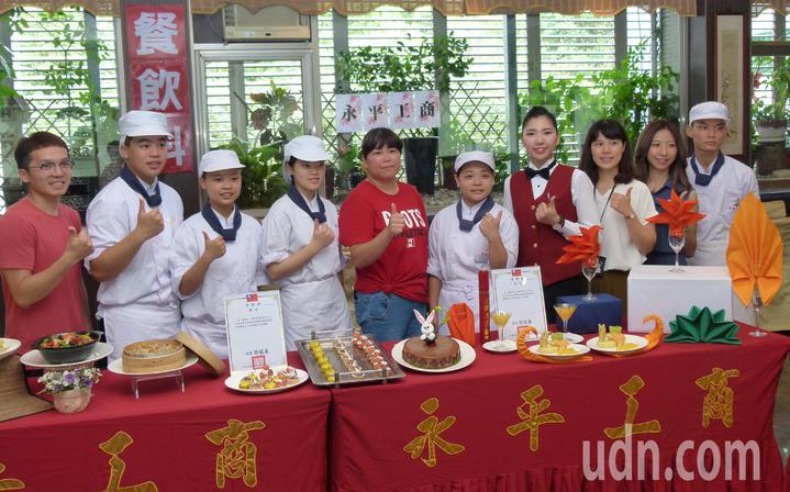 永平工商餐飲科、觀光科在全國技能競賽贏得佳績。記者鄭國樑/攝影