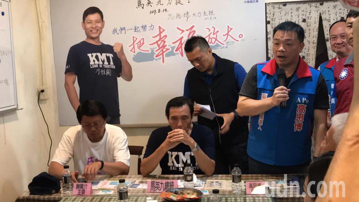 前總統馬英九(中)今到永康、仁德陪同黨籍台南市長參選人高思博車隊遊行,並為這屆永康市議員參選人、現任復興里長李鎮國助選。記者綦守鈺/攝影