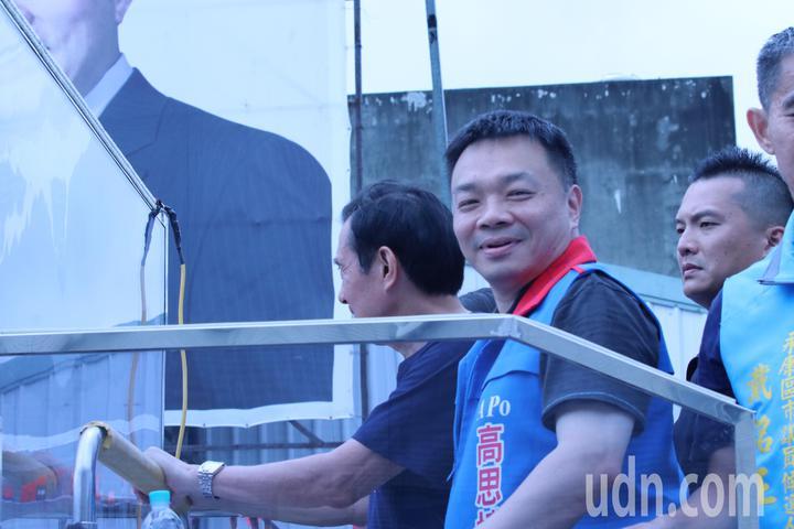 前總統馬英九今到永康、仁德陪同黨籍台南市長參選人高思博車隊遊行。記者綦守鈺/攝影