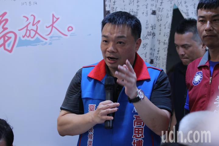 國民黨籍台南市長參選人高思博。記者綦守鈺/攝影