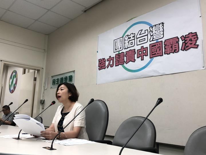 民進黨立法院黨團副書記長林靜儀舉行記者會,批中國霸凌。記者張文馨/攝影