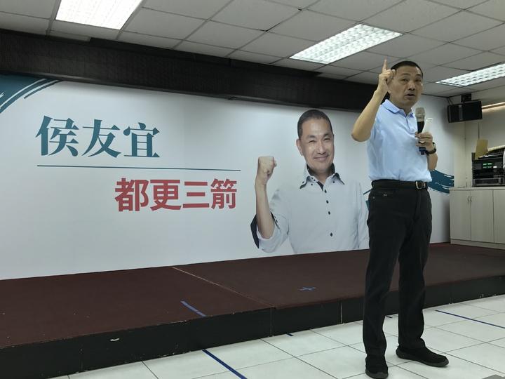 國民黨新北市長參選人侯友宜今天發表「都更三箭」政見。記者陳珮琦/攝影