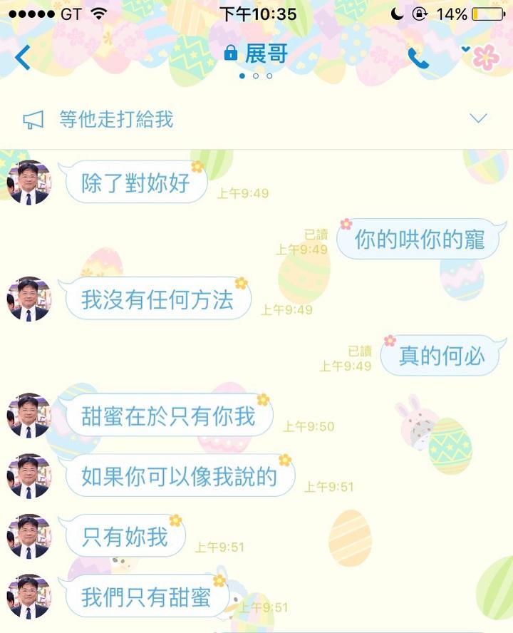 黃偉展跟小三、小五的對話 記者修瑞瑩/攝影