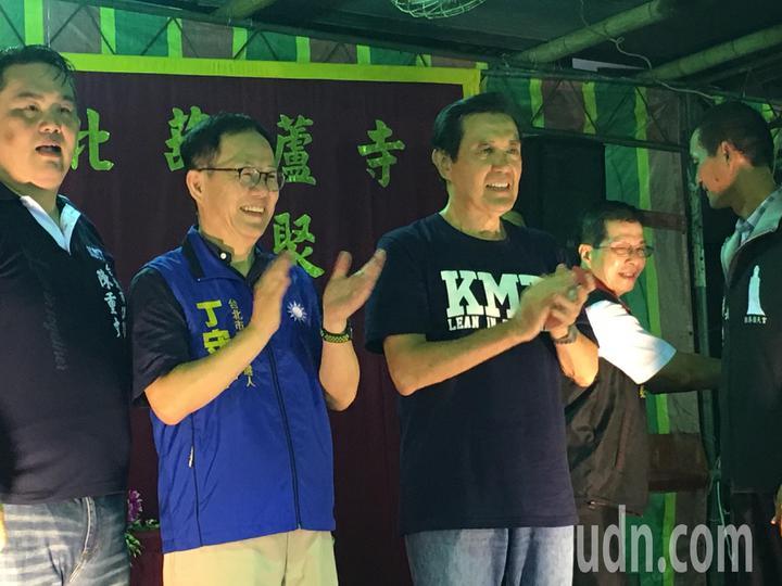 年底九合一大選升溫,國民黨台北市長參選人丁守中及前總統馬英九,一同出席士林區葫蘆寺普渡平安餐會。記者張世杰/攝影